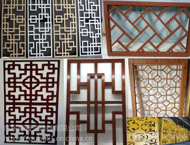 定制各种酒店装饰烤漆喷涂木纹窗花-仿古木纹窗花格
