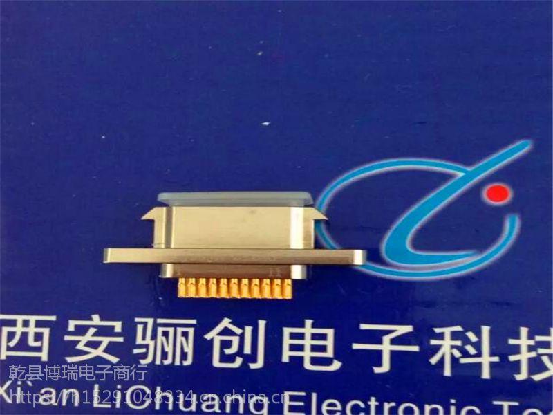 骊创热卖矩形连接器矩形连接器J30J-21ZKSL-A1插头插座