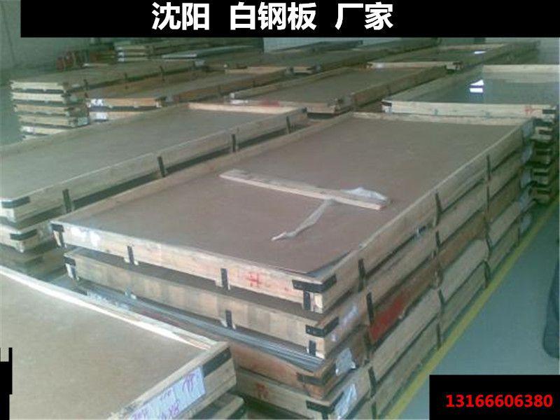http://himg.china.cn/0/4_14_242000_800_600.jpg