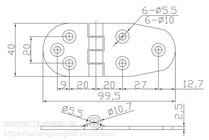 六孔不锈钢铰链折叠合页CL238-1