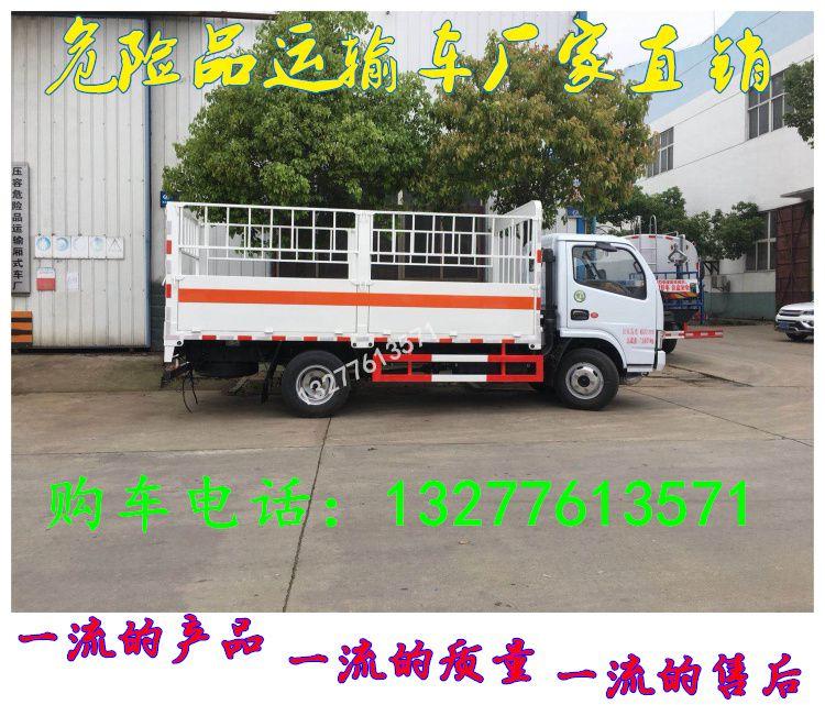 http://himg.china.cn/0/4_150_1015277_750_641.jpg