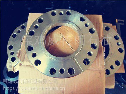 供应耐磨盘 F1300/1600/2200 大型泥浆泵 石油设备宝鸡