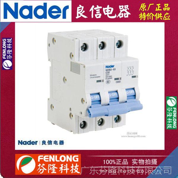 良信电器NPM1LE-125/C50-125A小型漏电断路器