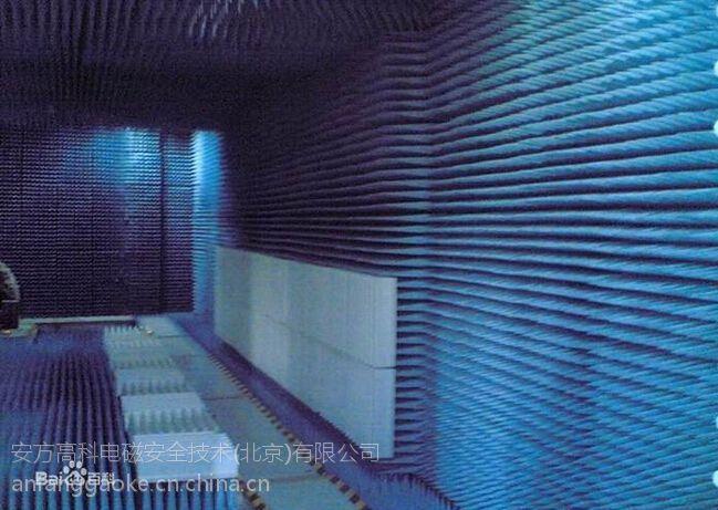 安方高科半电波暗室 3m法、5m法或10m法等多种暗室 厂家批发