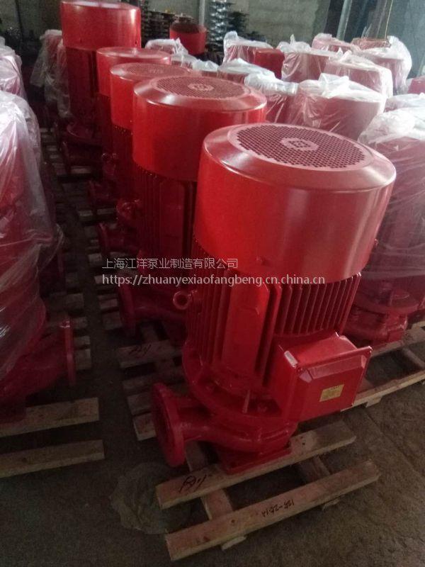 遵义消防喷淋泵XBD8.0/40G-L单价(带3CF认证)AB签。
