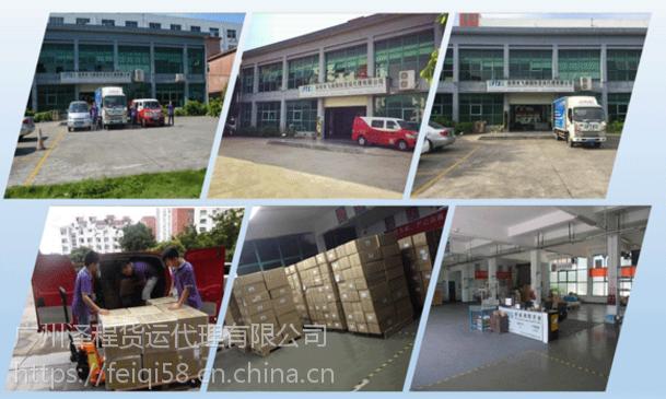 上海广州到马来西亚私人物品搬家海运亲身经验分享 费用多少