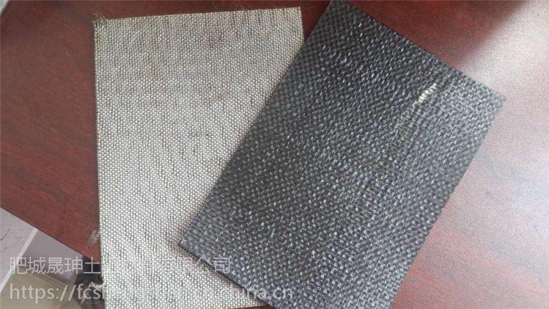 云霄 xx沥青贴缝带,沥青贴缝带认准厂家。肥城晟珅