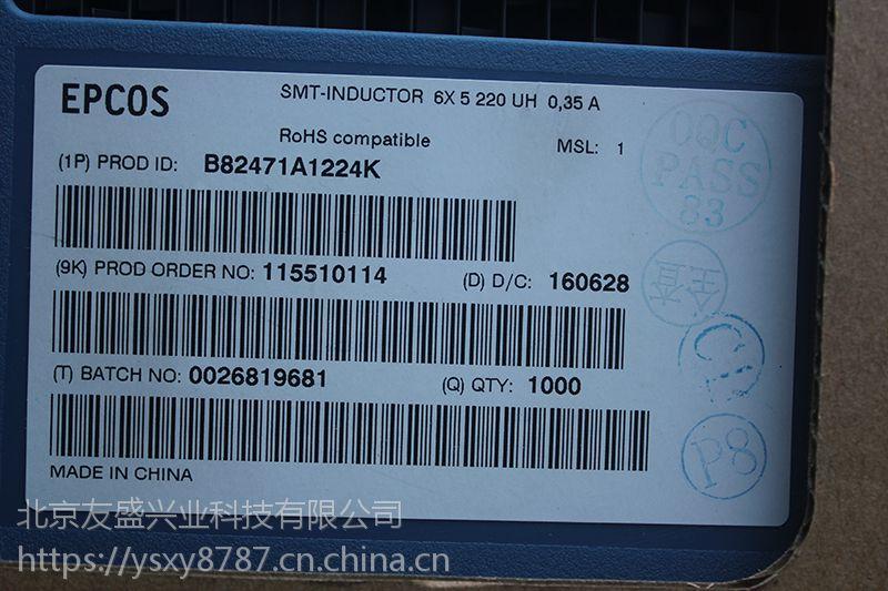 220uh固定电感B82471A1224K tdk一级代理