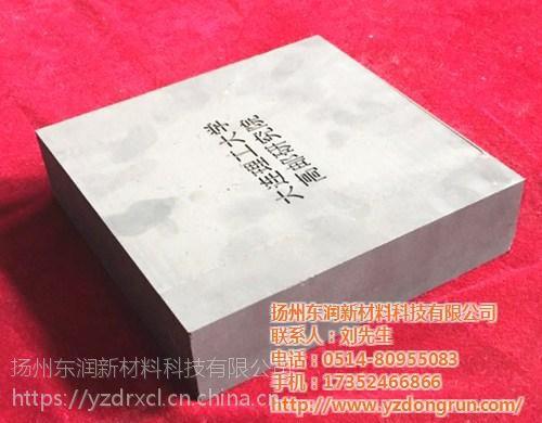 扬州东润(在线咨询),石墨毡,石墨毡价格