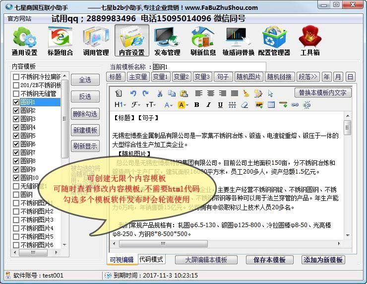 http://himg.china.cn/0/4_150_235232_740_574.jpg