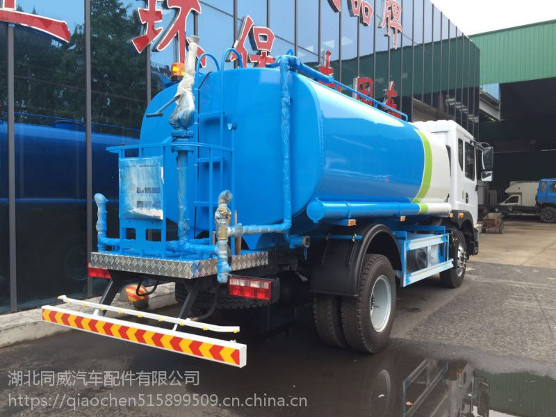 东风10吨12吨洒水车厂家直销 现车 现车 现车