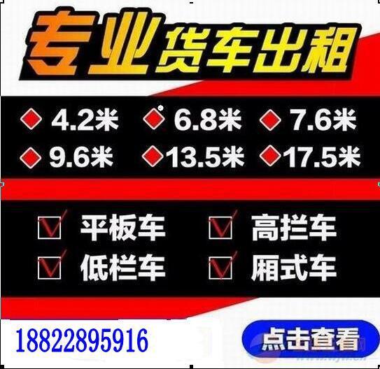 http://himg.china.cn/0/4_150_236782_543_528.jpg