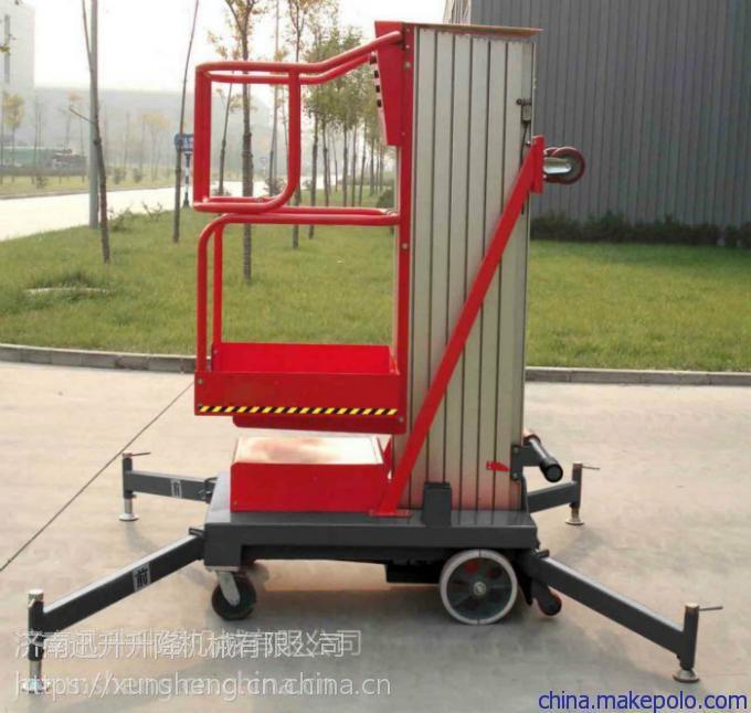 发货了 发货了:8米双柱铝合金升降机;发往兰考县
