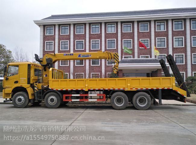 汉风前四后八徐工12吨随车吊带爬梯15549750887