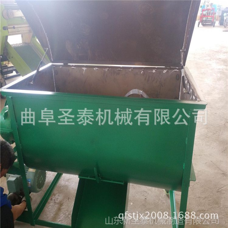 养殖专用拌料机 搅拌机 拌药机