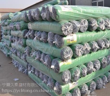 银川蔬菜大棚遮阳网,石嘴山工地防尘网,吴忠工地盖土防尘网