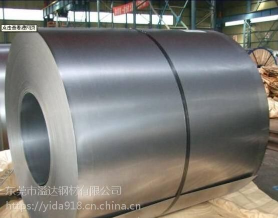 厂家直销B180H1E+Z宝钢电镀锌板 规格齐全