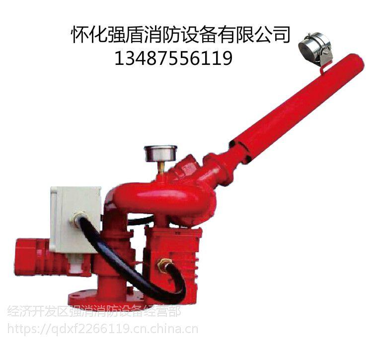 供应湖南怀化强盾ZDMS0.8/50SEx自动防爆消防水炮