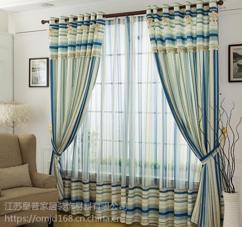 欧梦经典窗帘加盟 窗帘布艺 家具材料