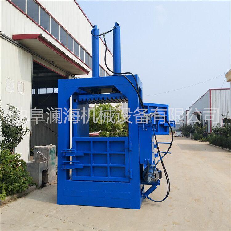 废塑料打包机厂家 直销立式液压打包机 型号齐全