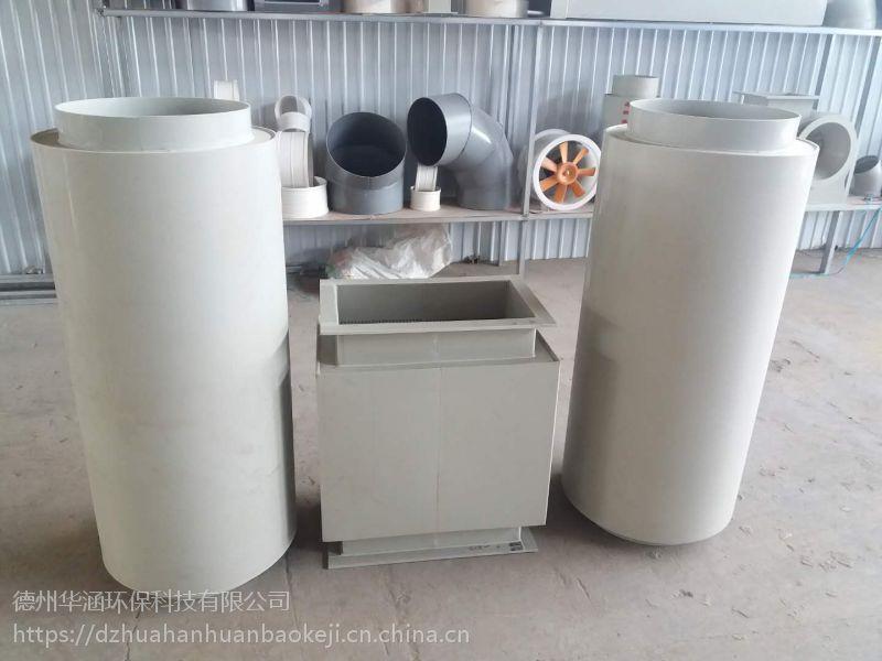 生产PP材质消声器管道 安装方便 外形美观 可加工定制