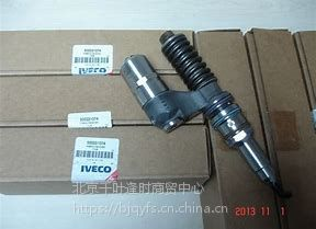 IVECO/500331074依维柯发动机喷油器