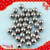 大型号钢球,厂家现货供应90mm轴承钢钢球,耐磨钢球,优质钢球,轴承钢珠,铬钢球