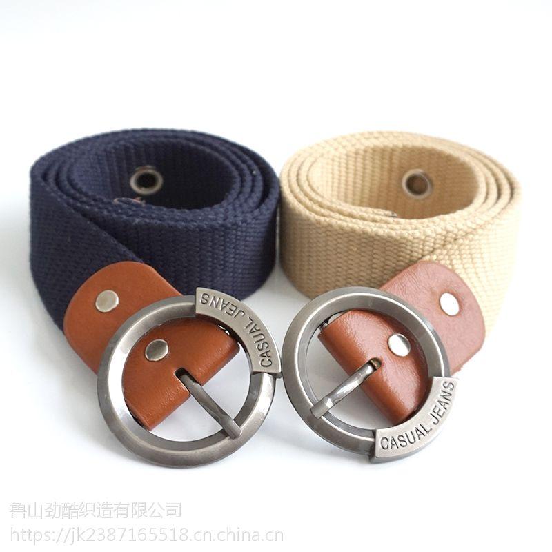百搭帆布编织腰带厂家直销青少年休闲皮带
