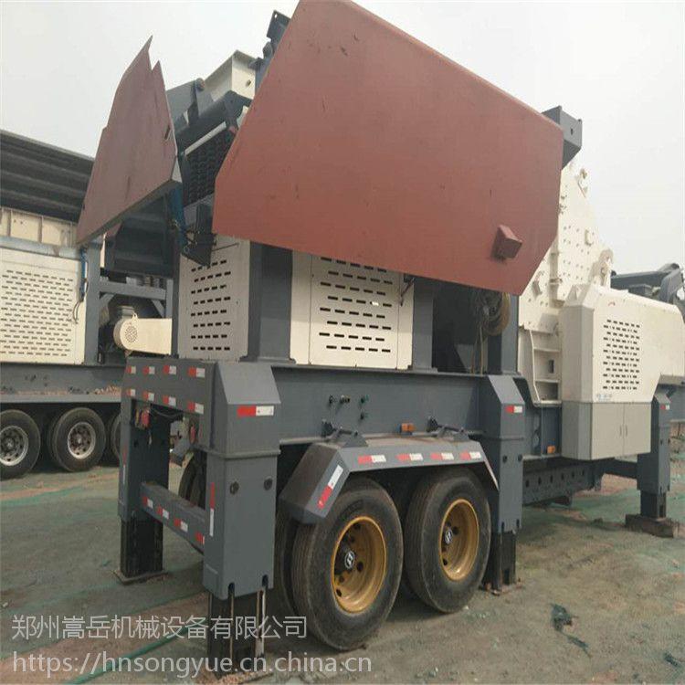 建筑垃圾移动破碎站设备 矿山移动式破碎机 石料厂石块碎石机