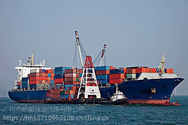 南京市到海口市海运公司有哪些