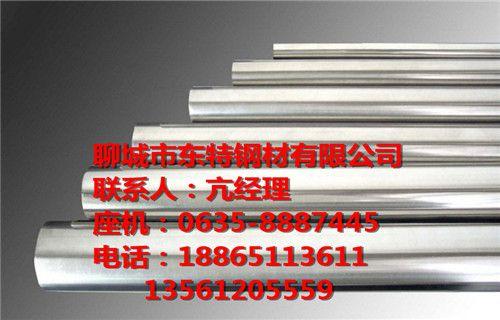 http://himg.china.cn/0/4_151_238130_500_320.jpg