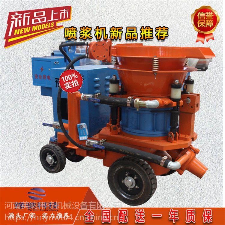 混凝土喷射机 混凝土喷射机械手 混凝土喷射机图片