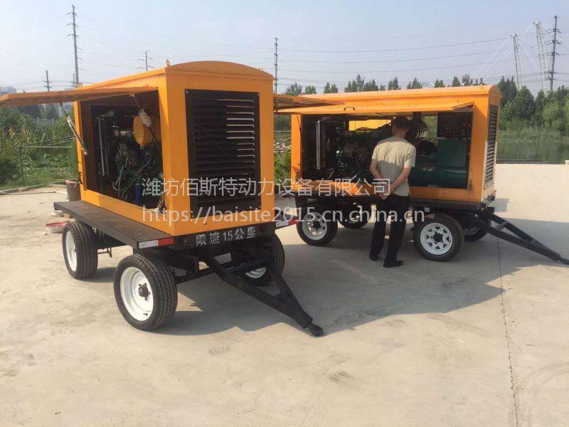75KW千瓦移动拖车式柴油发电机组 深井泵潜水泵专用发电机