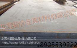 耐蚀球墨铸铁QT400-15批发零售