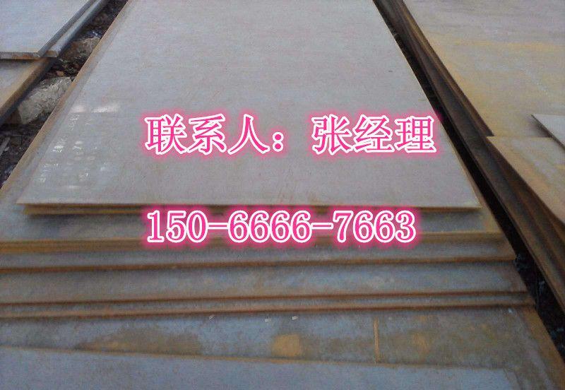http://himg.china.cn/0/4_151_238778_800_552.jpg