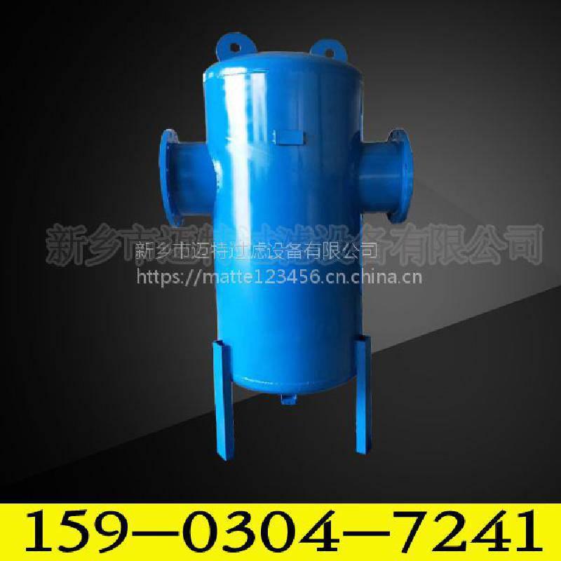 挡板式汽水分离器MDF型汽水分离器 口径200 汽水分离器