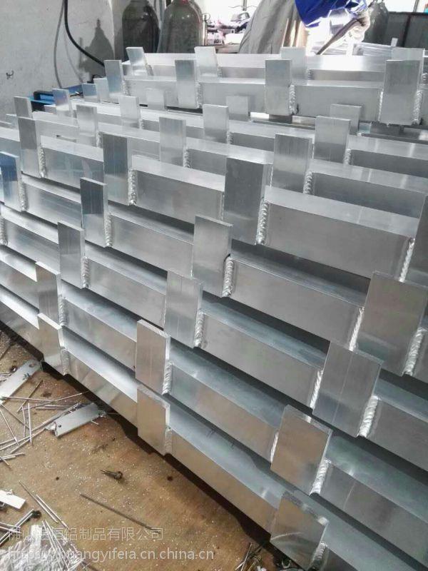 从化铝合金阳台护栏加工生产