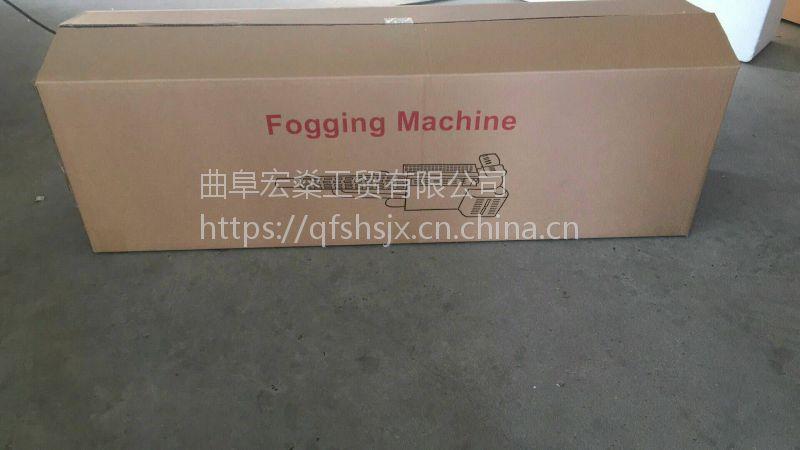 宏燊 农用汽油动力果园喷药机 不锈钢烟雾机