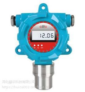 兴宁硫化氢气体检测仪空气环境一检测仪器安全可靠