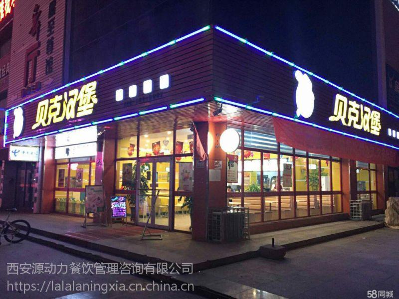 运城汉堡店加盟品牌丨智能机器人餐厅加盟