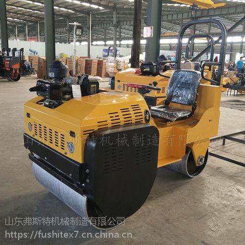 小型1吨双钢轮压路机采用常发186品牌柴油发动机