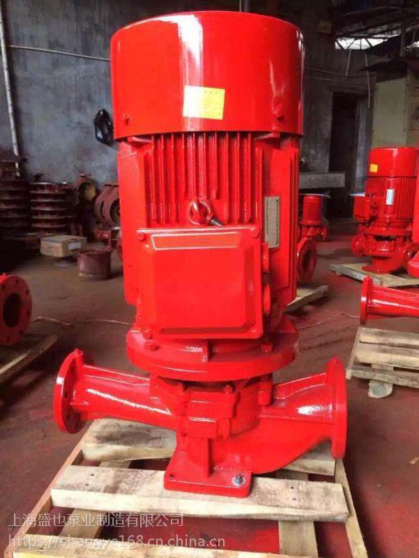 XBD6/10G-FLG消火栓泵/喷淋泵/单级消防泵厂家