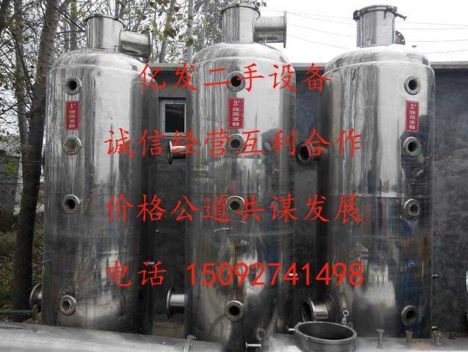 http://himg.china.cn/0/4_152_230214_673_506.jpg
