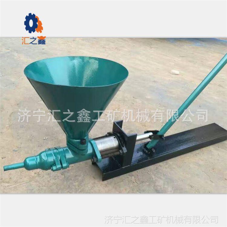 手动注浆机 手动灌浆机 质量保证 汇之鑫 漏斗式注浆机