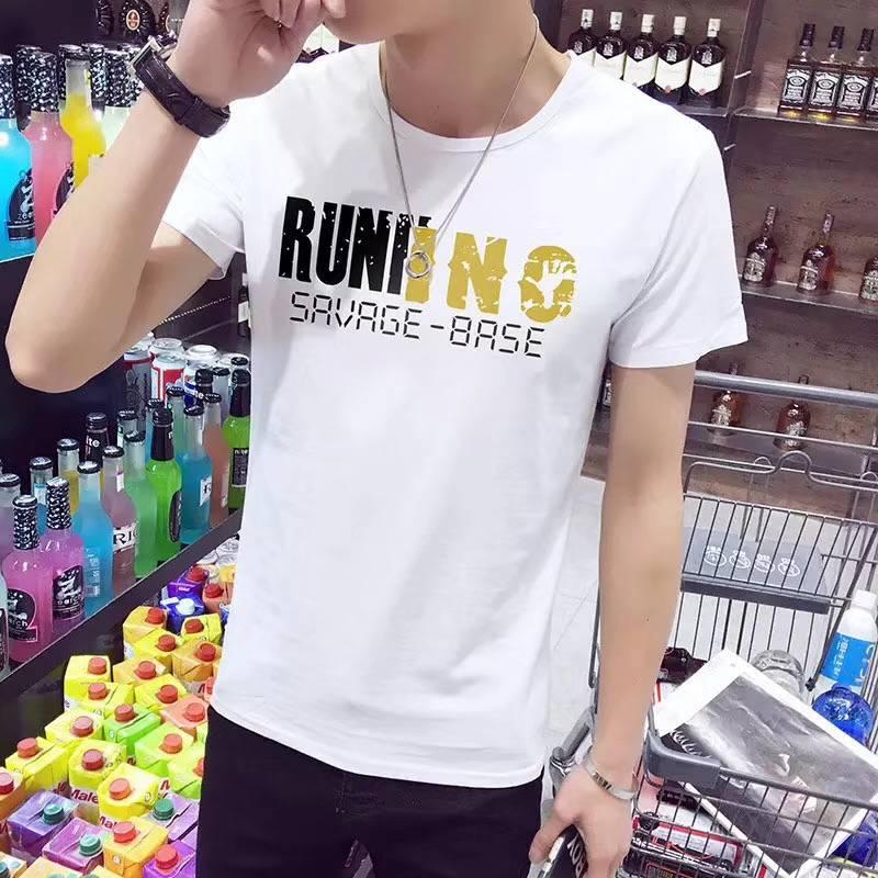 质优价廉云南广告短袖T恤定做,云南广告T恤时尚大方