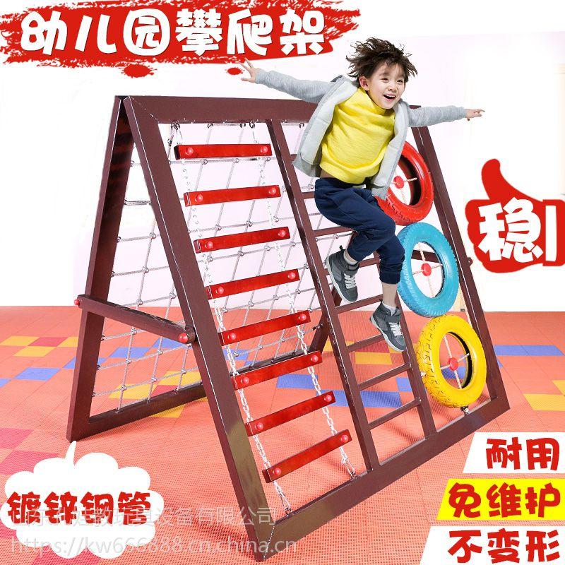 孔娃实力商家供应儿童攀爬架 户外游乐设施 攀爬组合器材