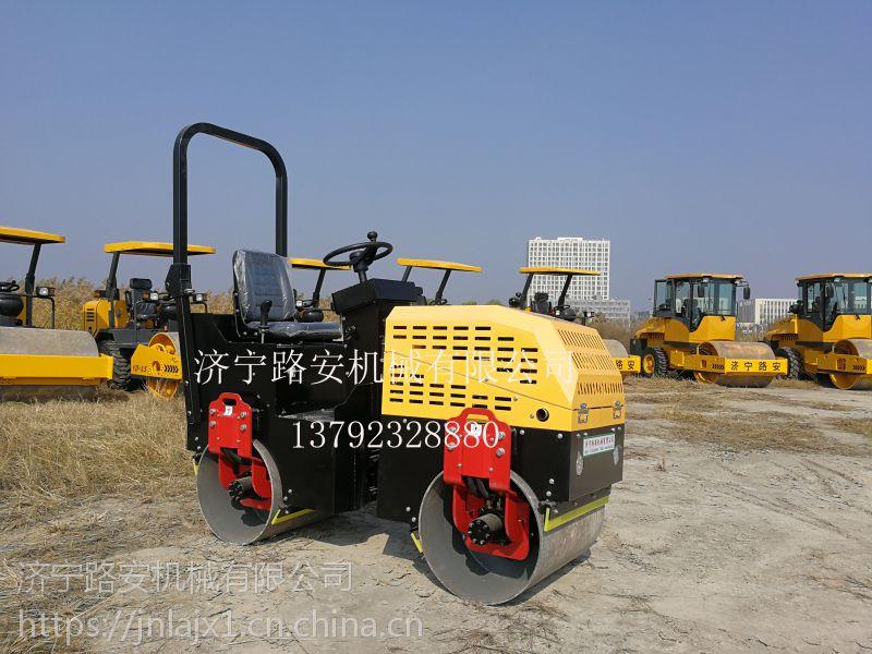 供应1吨座驾式小型压路机