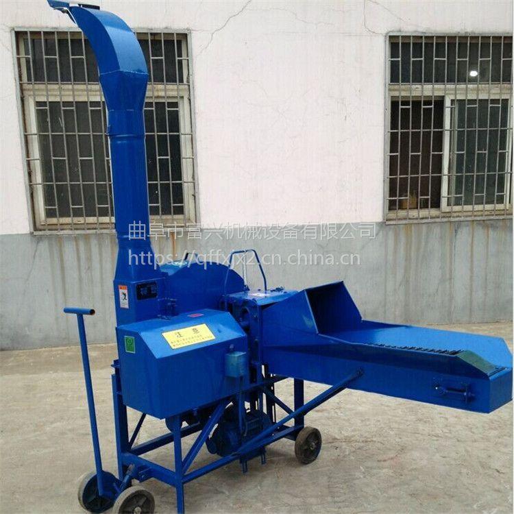 铡草机小型秸秆粉碎机 供应大型可移动铡草机富兴