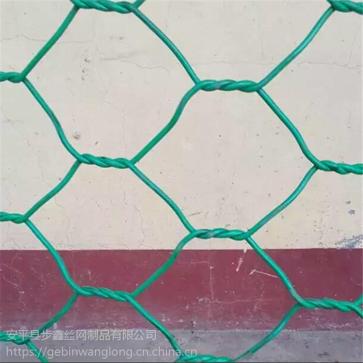 【步鑫】现货供应 6*8 雷诺护垫 可定制