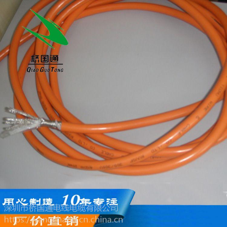 耐弯折高柔性 通过拖链测试 防油耐寒拖链电缆
